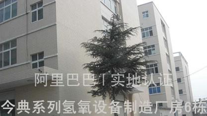 鄭州碩豐精密機械有限公司、氫氧機、水焊機、水燃料氫氧機