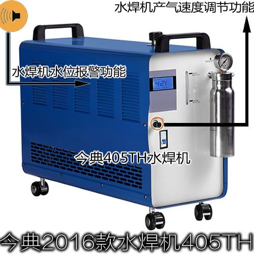 水焊机、和记网址ag2787水焊机